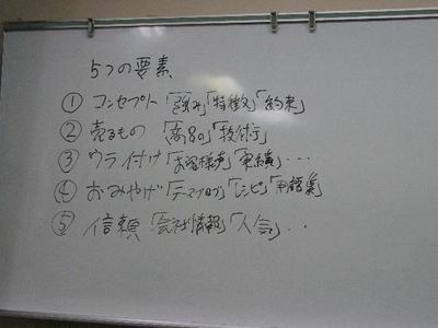 5tunoyouso_r